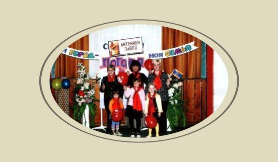 Семейный клуб «Погода в доме»